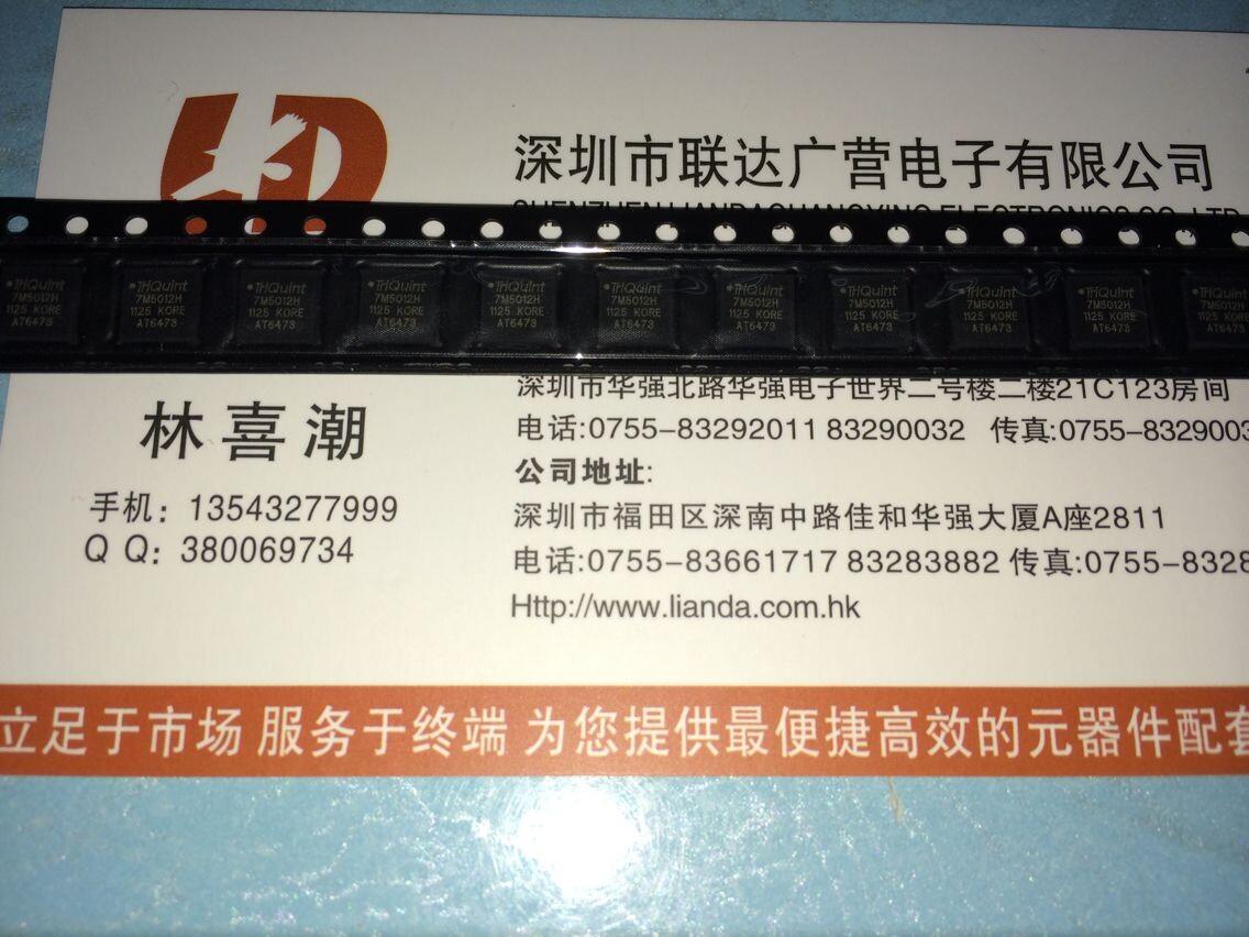 六脚芯片mdp35电路图