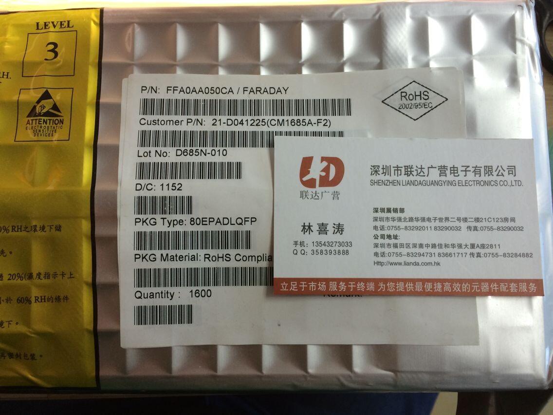 3205自制逆变电焊机电路图