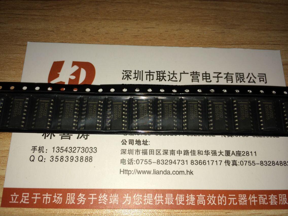 7905芯片电路图