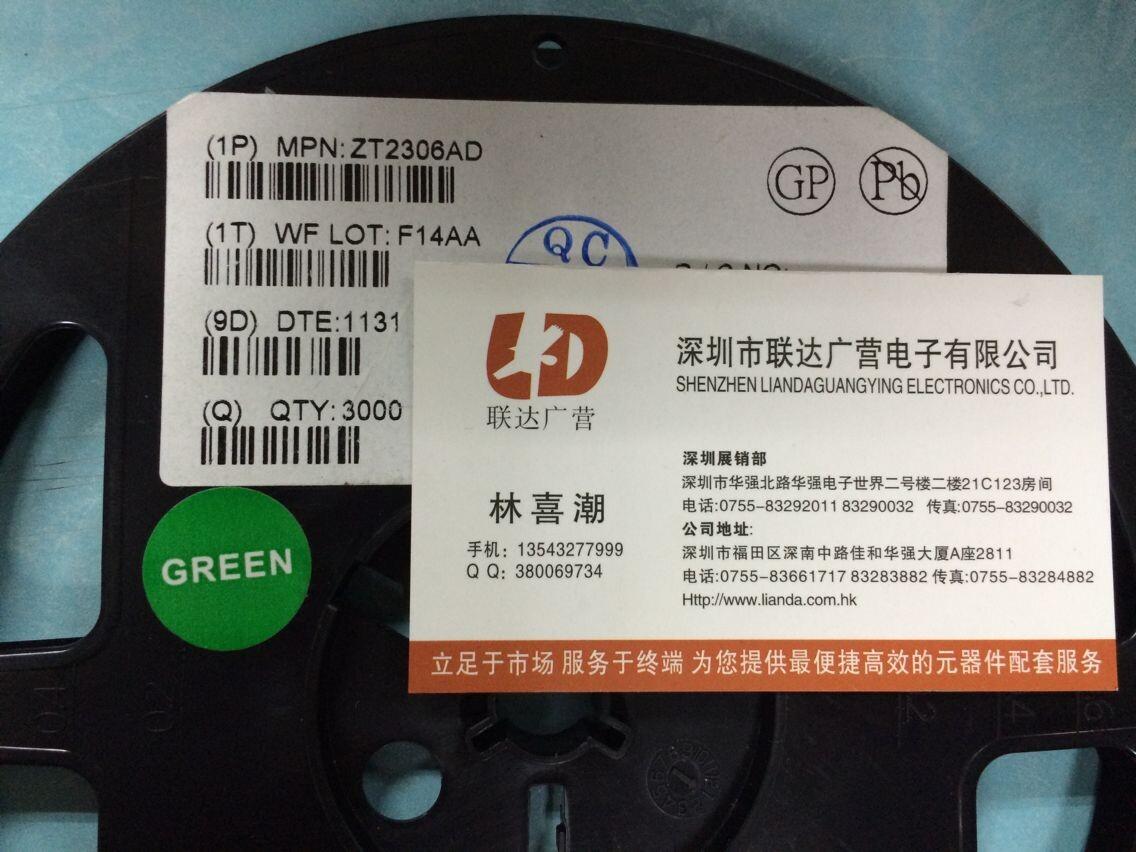 ka2401芯片接线图